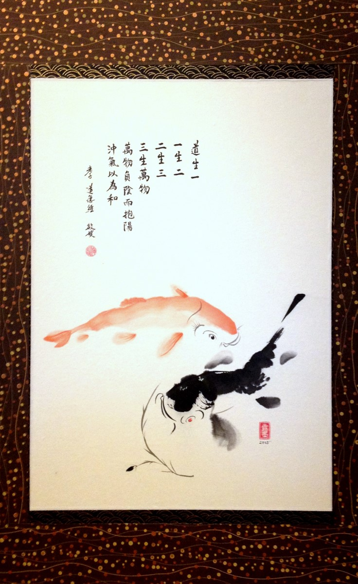 photo Carpe Yin et Yang
